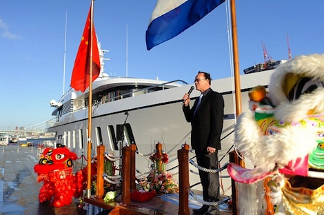Image for article Feadship launches 'Blue Sky' in Chinese-Dutch ceremony