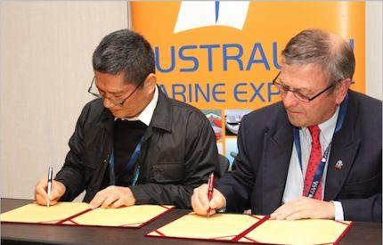 Image for AIMEX and Kaohsiung government sign MoU