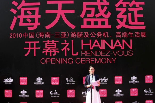 Image for article Hainan Shanghai'd!